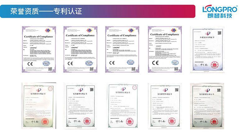 朗普科技公司ppt——紫外线(最终版)_03.jpg